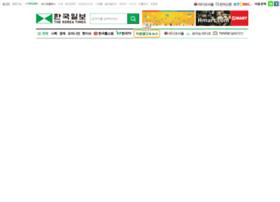 chi.koreatimes.com