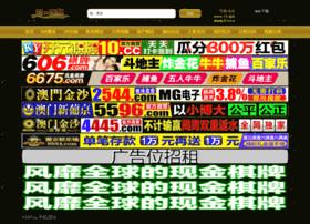 chiangmaigrapevine.com