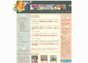 chianjyu.com