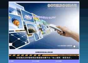 chiayu.com.tw