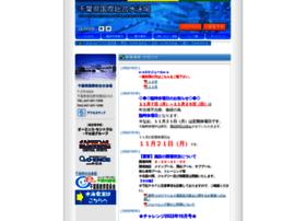 chiba-swim.gr.jp