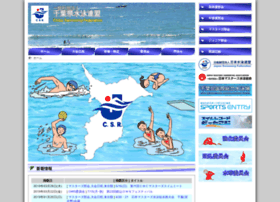 chiba-swim.or.jp