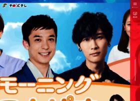 chiba-tv.com