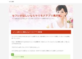 chiba-u-msmrcontest.jp