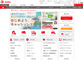 chibabank.co.jp