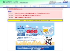 chibagreenbus.co.jp