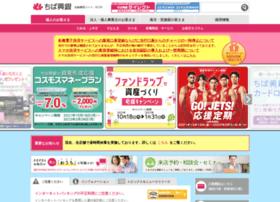 chibakogyo-bank.co.jp