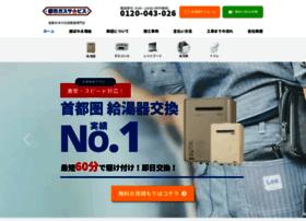 chibatoshi.net