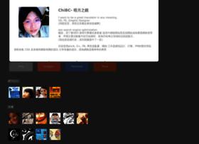 chibc.net