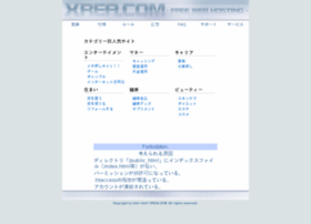 chibitami.net