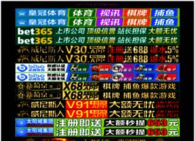 chicanda.com