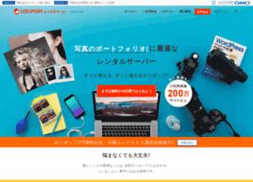 chicappa.jp