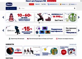 chicco.com.ua