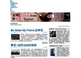 chickfromtaiwan.com