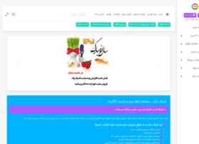 chicrank.ir