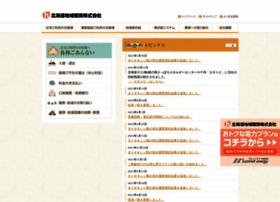 chidan.co.jp