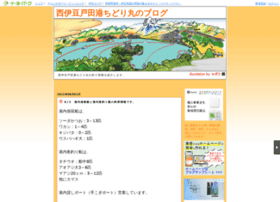 chidorimaru.i-ra.jp
