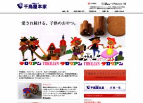 chidoriya.net
