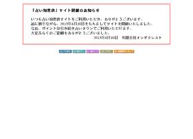 chiebukuro.uranai-town.net