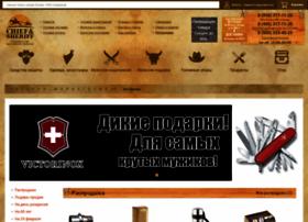 chiefandsheriff.ru