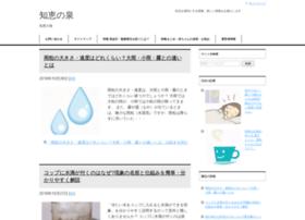 chienoizumi.com