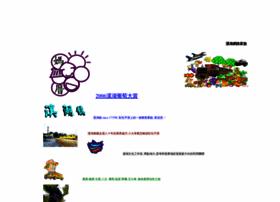 chifu.tacocity.com.tw