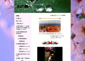 chiga.jimdo.com
