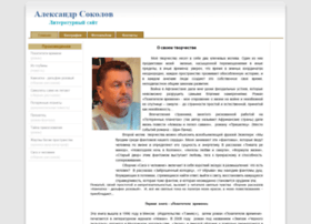 chigolsky.ru