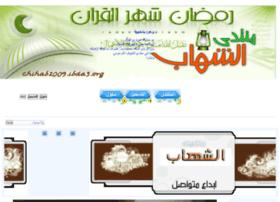 chihab2009.ibda3.org