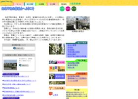 chihoku.or.jp