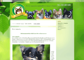 chihuahuakhonkaen.blogspot.com
