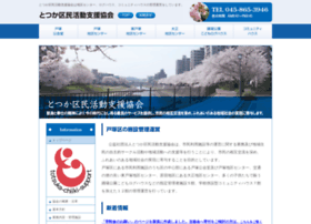 chiiki-support.jp