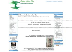 chiisai-asian-cho.ch