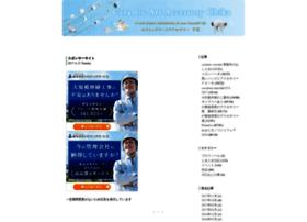 chika-acce.jugem.jp