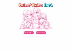 chikadol.com