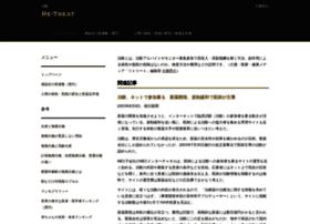 chiken-net.jp