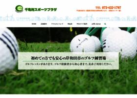 chikiri-sports.com