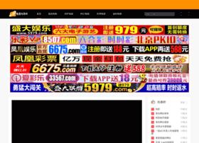chikitsu.com