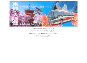 chikuma-bus.co.jp
