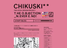 chikuski.com