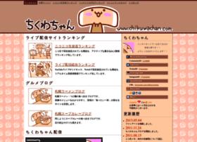 chikuwachan.com