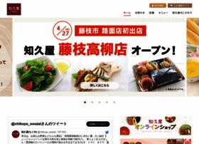 chikuya.co.jp