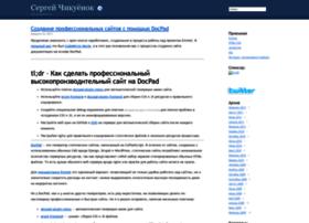 chikuyonok.ru