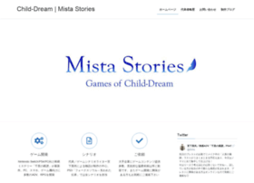 child-dream.net