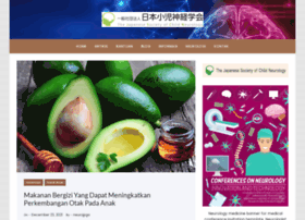 child-neuro-jp.org