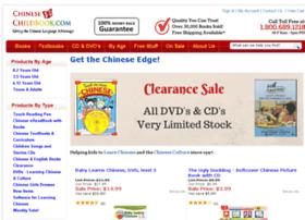 childbook.com