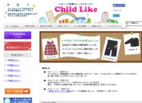 childlike.jp
