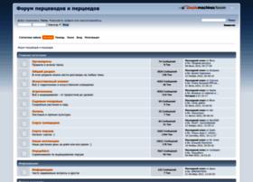 chile-forum.ru