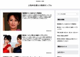 chilewebeo.com