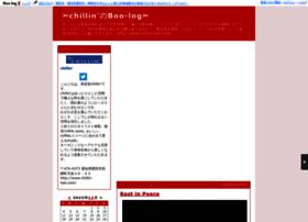 chillin.boo-log.com